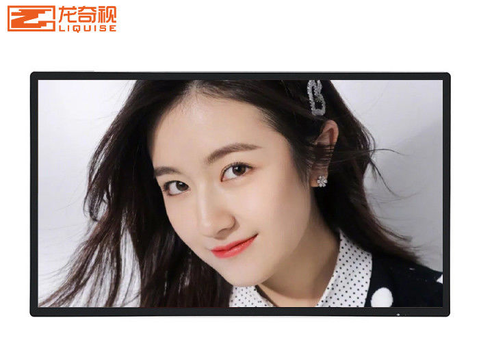 Timing Switch Non Touch 27 Inch Lcd Wall Mounted Advertising Display