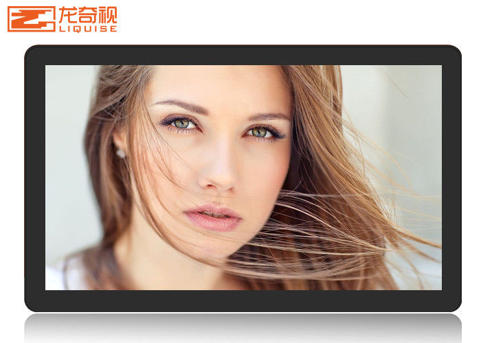 100Inch Touch Screen LCD Display